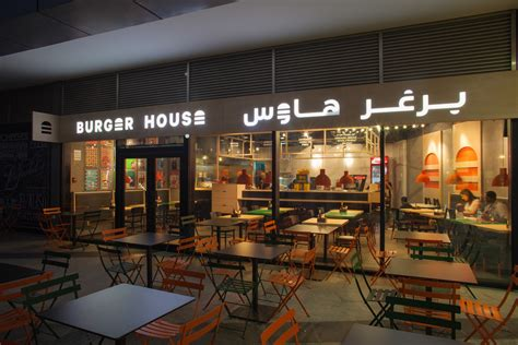 burger house burger house ryan miglinczy graphic design illustration dubai