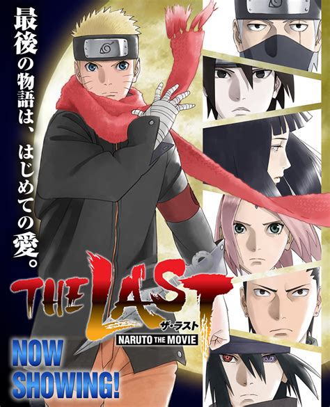 Film Bagus Naruto The Movie | 映画 the last naruto the movie