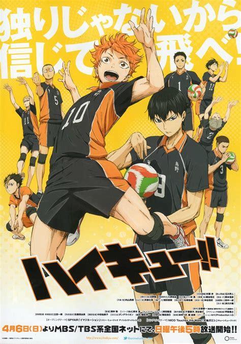 film anime volleyball image haikyuu poster png haikyuu wiki fandom
