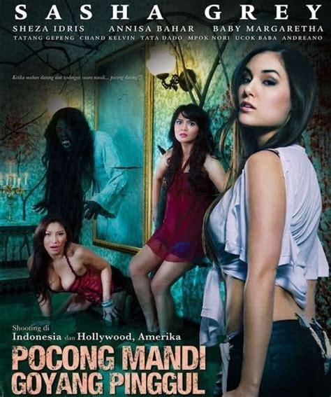 ciri khas film indonesia jadul ciricara 5 ciri khas film horor indonesia ciricara