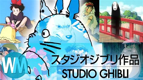 studio ghibli film online top 10 best studio ghibli movies youtube