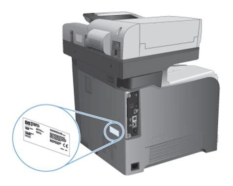 hp laserjet 500 color mfp m575 hp laserjet enterprise 500 color mfp m575 product views