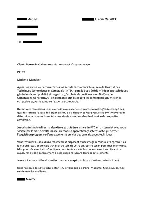 Exemple Lettre De Motivation Candidature Spontanée Comptable Lettre De Motivation Animateur Employment Application
