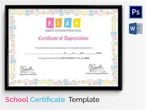 school certificates pdf school certificates pdf design templates