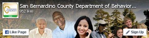 Welfare Office San Bernardino by San Bernardino County On