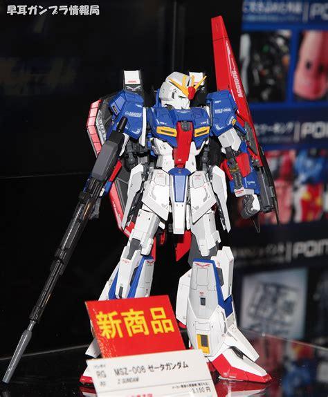 Rg Zeta Gundam By Hobby Japan gundam rg 1 144 msz 006 zeta gundam on display