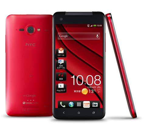 Hp Htc J Butterfly 3 htc announces j butterfly a 5 inch smartphone with a