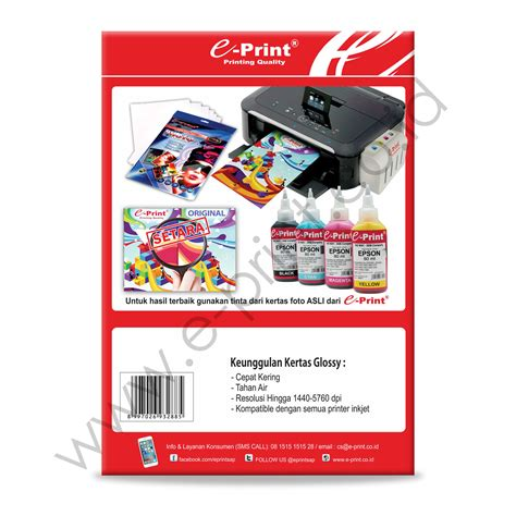 glossy photo paper with back print a4 210gsm e print