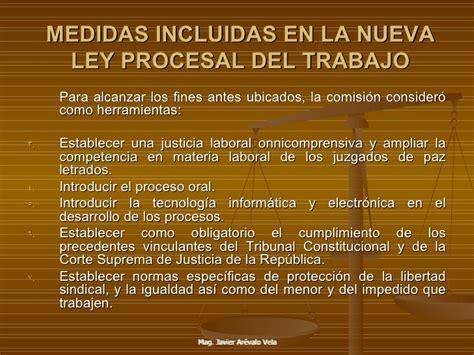 nueva ley procesal del trabajo entra en vigencia en teoria del caso 16 07 12