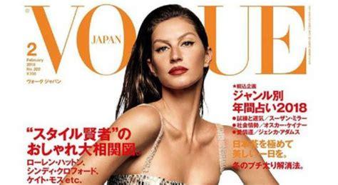 revista sexy de fevereiro de 2017 gisele b 252 ndchen 233 a capa da vogue jap 227 o de fevereiro de