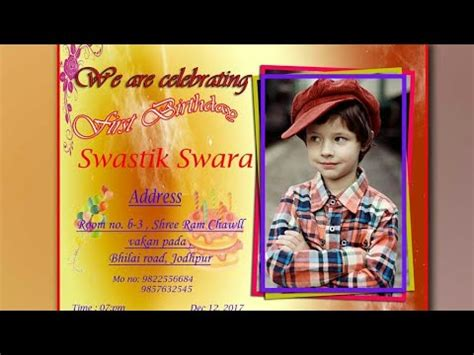 design invitation using adobe photoshop how to design birthday invitation card in adobe photoshop
