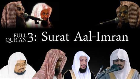 download mp3 quran salman al utaybi full qur an 3 surat aal imran ᴴᴰ youtube