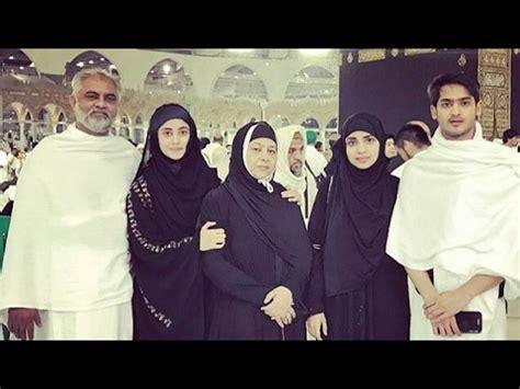 sajal ali family sajal ali family beautiful photos youtube