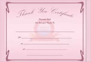 Free Editable Certificates Templates Free Printable Gift Certificate Templates Search Results
