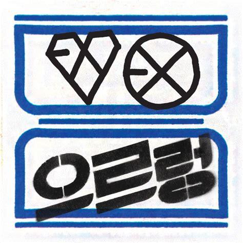 Exo Xoxo Edition Exo 014 album exo xoxo hug repackage mp3