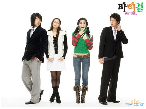 Film Drama Korea My Girl | exploring korean drama my girl
