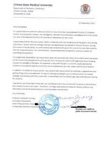 residency letter template letter recommendation template residency letter