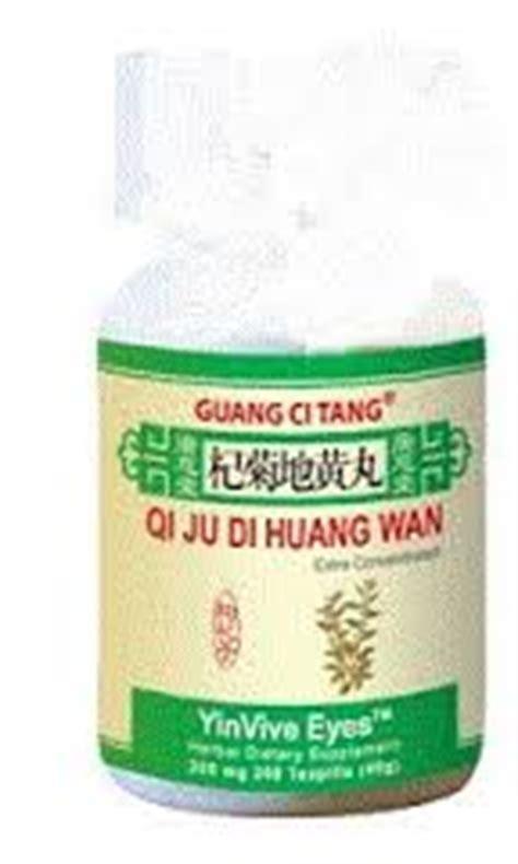 Gui Fu Di Huang Wan 200 Pil qi ju di huang wan pian yinvive