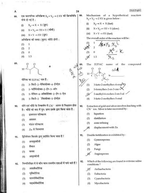 Neet 2017-Question-Paper-Code-A