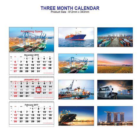 3 Month Wall Calendar Three Month Wall Calendar