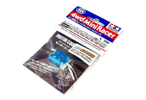 Blue Mini4wd tamiya mini 4wd model racing motor cooling shield blue