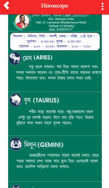 Calendar 2018 Bengali Calendar 2018 Android Apps On Play