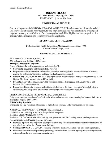 resume objective examples for accounting clerk simple objectives