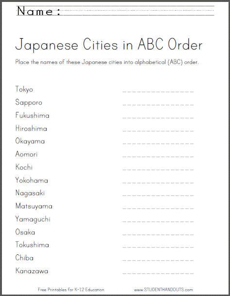 printable worksheets on japan japanese cities in alphabetical abc order free