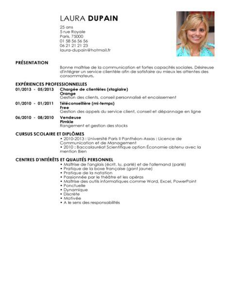 Lettre De Motivation De Centre D Appel Cv Service Client 232 Le Exemple Cv Service Client 232 Le Livecareer