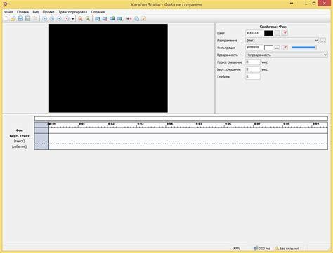 karaoke maker software free download full version karafun karaoke player 1 18 description full version download