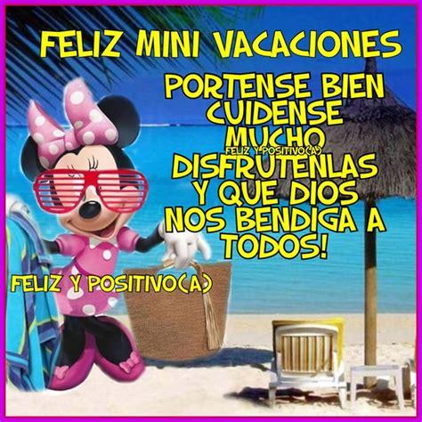 imagenes de vacaciones para facebook dibujos de felices vacaciones imagui