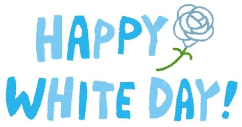 white day happy white day flower clipart