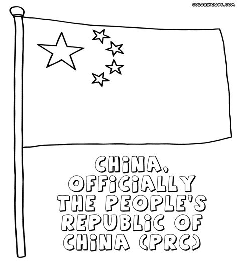 nepal flag coloring page coloring page china flag