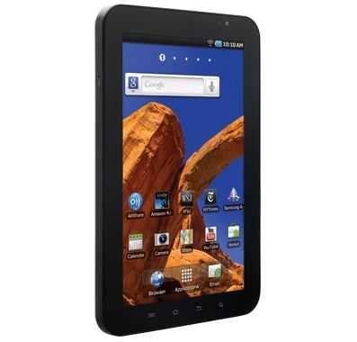 Baterai Samsung Tab 10 1 P7500 daftar harga tablet samsung galaxy tab series terbaru