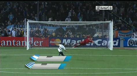 argentina vs uruguay copa america 2011 hd full highlights argentina vs uruguay 1 1 copa