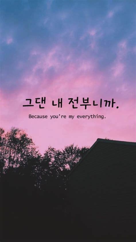 imagen de korean aesthetic  kpop bahasa korea