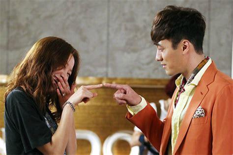 so ji sub and gong hyo jin ship it gong hyo jin edition soompi