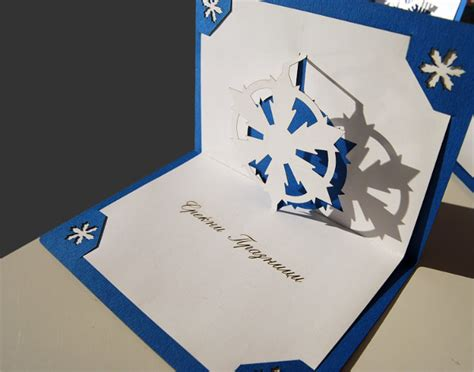 snowflake pop up card template 62 exle of cards free sle exle format free