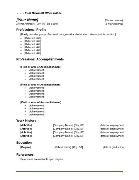 Resume Microsoft Office Skills Exles Exles Of Resumes Resume Templates Microsoft