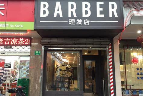 Lu Barbershop Murah Simpel renaissance shanghai zhongshan park hotel discover renaissance hotels