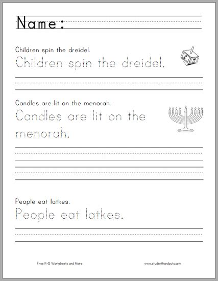 free printable handwriting worksheets with sentences children in kindergarten through second grade are asked to