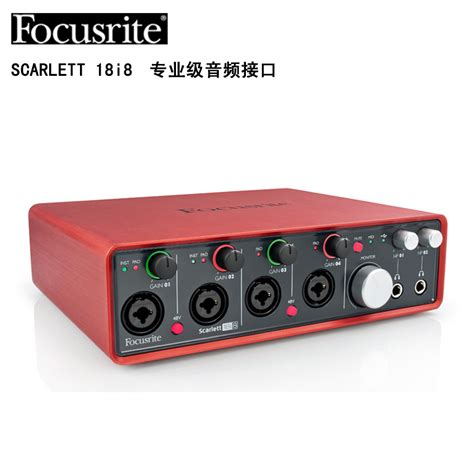 aliexpress buy focusrite 18i8 usb2 0 audio interface professional recording sound