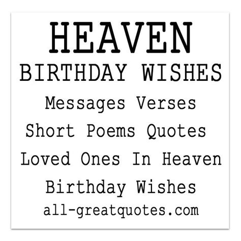 Birthday Quotes Loved Ones 25 Best Ideas About Short Birthday Poems On Pinterest