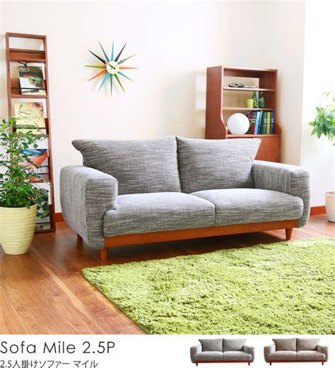lay down sofa lay down sofa hereo sofa