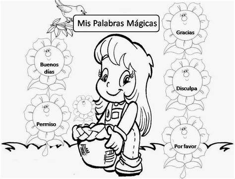 Imagenes De Palabras Magicas Para Colorear | sgblogosfera amigos de jes 250 s palabras m 193 gicas