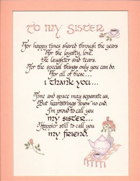 happy birthday dear sistah sister birthday quotes sister quotes cute sister quotes