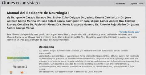 valoracion seminarios de la fundacion espanola de reumatologia elneuroblogsg residentes