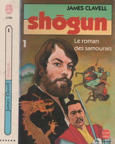 shogun asian saga asian saga publication order book series asian