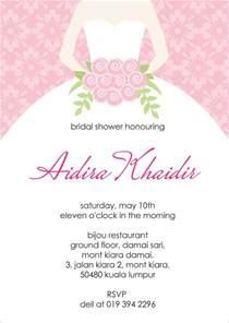 bridal shower invite template bridal shower invite template bridal shower invitation