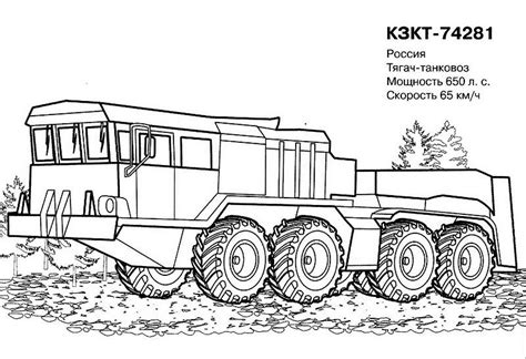 army cars coloring pages tank coloring pages free coloring pages war